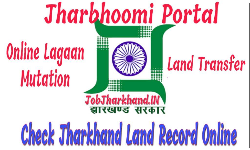 Jharbhoomi nic in jharkhand